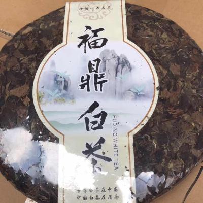 厂家直销,福鼎白茶饼