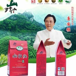 遂川狗牯脑红茶(简洁旅行版)特级茶一芽二叶,每盒100g