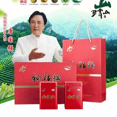 遂川狗牯脑红茶(礼盒装)一级红茶,清明前嫩芽嫩叶,每盒200g