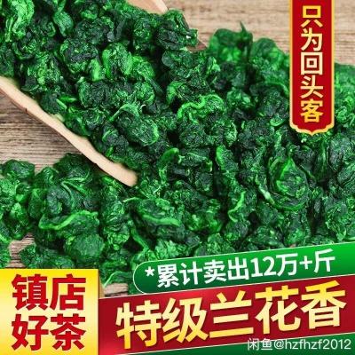 精选安溪原产地,2019新茶铁观音,传统兰香,入口香醇,浓郁醇厚