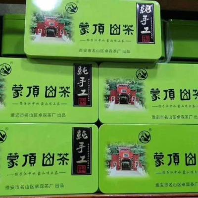 蒙顶甘露礼盒 含茶叶