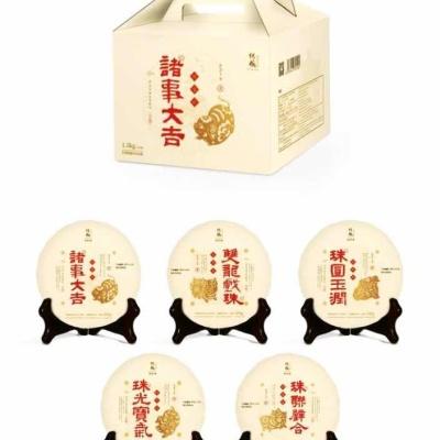 传成老树白茶饼9018乙亥生肖版猪年白牡丹福鼎陈化发酵
