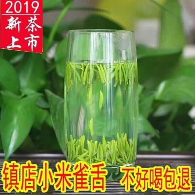 竹叶青茶2019年新茶峨眉山特级明前雪芽散装四川高山云雾绿茶叶100g