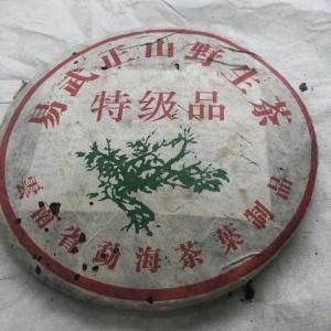 云南普洱茶、勐海茶叶制品、03年易武正山野生茶,淡淡烟韵、357克一饼