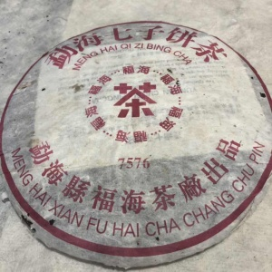 云南普洱茶、福海茶厂2005年7576熟茶、口感顺滑,茶叶香甜。