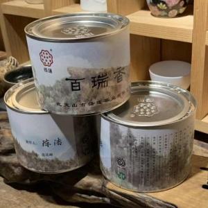 百瑞香武夷山岩茶/好喝的乌龙茶/武夷山原产地品种!香气高锐纯正/不苦涩