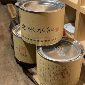 武夷山老丛水仙/武夷山最专业的水仙品种系列/从低端到最高端