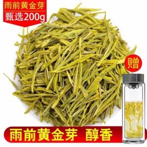 2019新茶黄金芽黄茶黄金叶安吉白茶雨前茶特级黄金茶200g