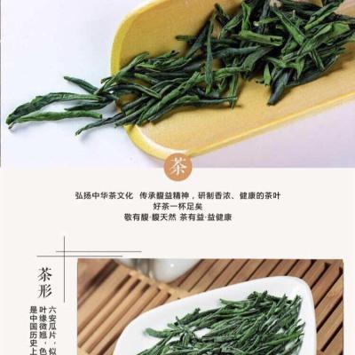 2019年新正宗六安瓜片绿茶 真品质,良心茶