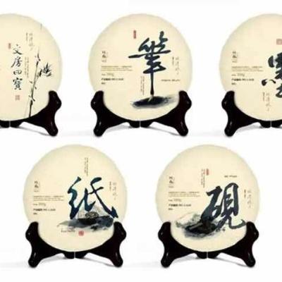 传成老树白茶9317(文房四宝) 一级贡眉福鼎白茶