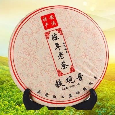 陈年浓香型铁观音茶饼350克一饼