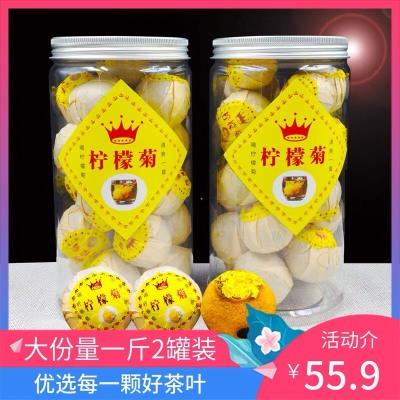 柠檬菊柠檬红茶小柠菊滇红茶一斤罐装