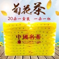 菊花茶20朵盒装金丝皇菊花一朵一杯独立包装