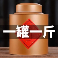 500g兰花香浓香型安溪铁观音新茶铁罐装一斤