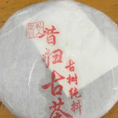 昔归古树纯料,200g普洱生茶