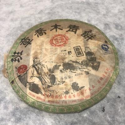 云南普洱茶,2006年品香园陆羽班章(生茶),茶叶口感厚重茶叶霸气。