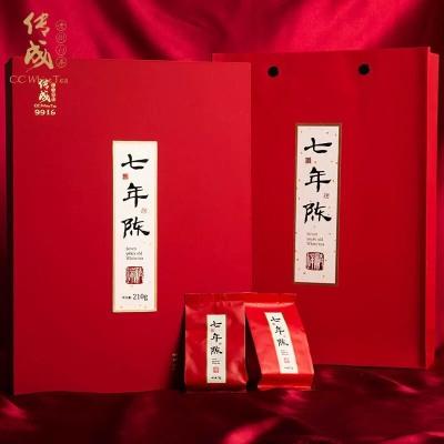 传成老树白茶9916福鼎白茶 寿眉 2011年散茶泡袋茶叶老白茶礼盒装