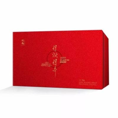 传成老树白茶  传成传奇2000 特级白牡丹福鼎白茶 包邮