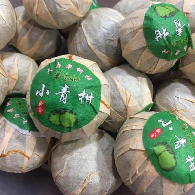 正宗新会小青柑 搭配8年特级老熟茶果香特 柑味特浓500克/罐