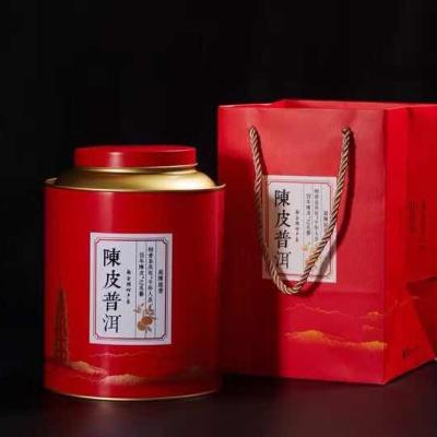 正宗新会小青柑 十年勐海大树金针柑味十足500克/罐