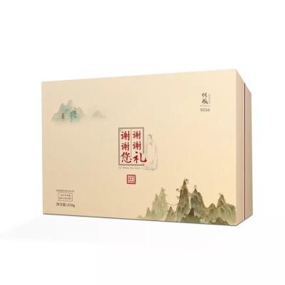 传成老树白茶9516 特级寿眉福鼎白茶 高档礼盒包装