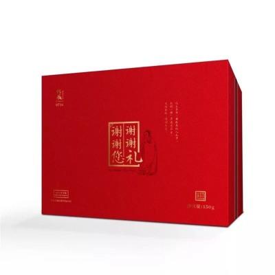 传成老树白茶9716 特级白牡丹福鼎白茶 高档礼盒