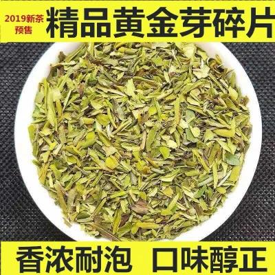 2019年新茶黄金芽黄金叶安吉白茶 明前特大碎片500g