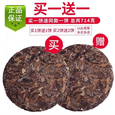 白牡丹福鼎白茶 2015陈年老寿眉贡眉 350g茶饼枣药香老白茶饼