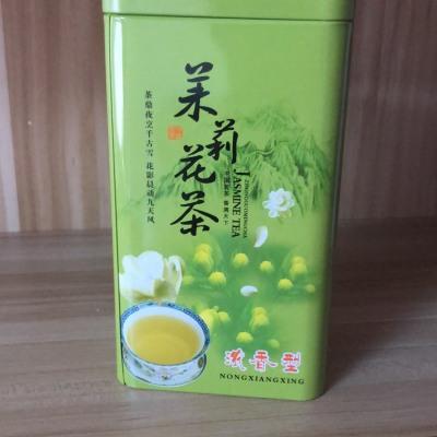 2019年新茉莉花茶250克一罐