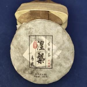 一提19年易武涅槃古树茶200克×5片