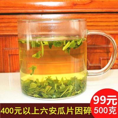 2019新茶安徽特级六安瓜片绿茶碎片一斤装