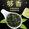 茶叶黄山毛峰2019新茶安徽茶叶毛尖茶500g散装高山云雾绿茶浓香型