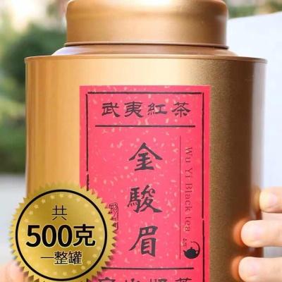 特级金骏眉红茶500g罐装蜜香便宜散装茶叶浓香正宗武夷山2019新茶