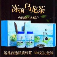台湾南投鹿谷乡冻顶乌龙茶海拔1800公尺熟果香回甘不请自来