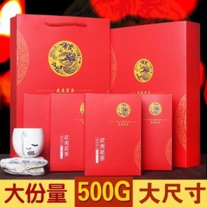 中秋茶礼武夷山正山小种红茶一斤礼盒装