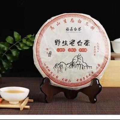 2012年野生老白茶350克
