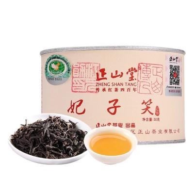 正山堂茶业 2019新茶妃子笑正山小种红茶特级茶叶罐装荔枝干香50g
