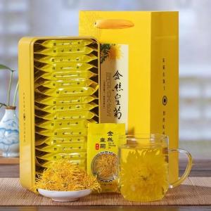 金丝皇菊大菊花茶一朵一杯黄菊胎菊贡菊婺源大的茶叶20朵装铁盒装