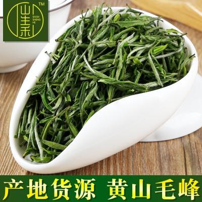 黄山毛峰新茶上市