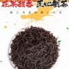 寿宁高山红茶买一斤送一斤