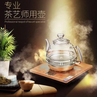 金灶智能茶艺炉