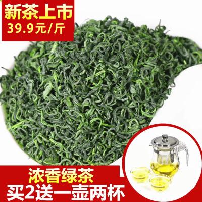 2019新茶 高山云雾茶茶叶 浓香型绿茶500g