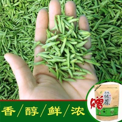 【买一斤送半斤】2020新茶雨前龙井茶叶绿茶高山特级龙井茶叶春茶浓香型