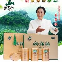 遂川狗牯脑茶(贡品特级)是单芽鲜叶精细制作而成。礼盒装为200g/盒。