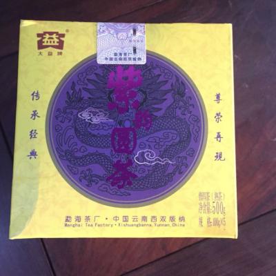 大益普洱茶901紫韵圆茶