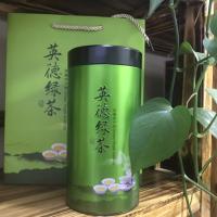 英德绿茶 茶农自产自销 250g/罐58元 无公害 无农药 有机种植。
