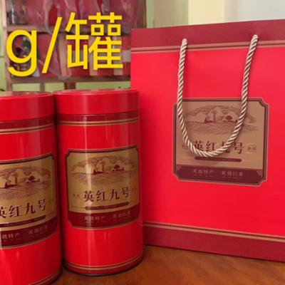 英德英红九号 茶农直销 100元/3罐 无公害 无农药 无添加剂发顺丰