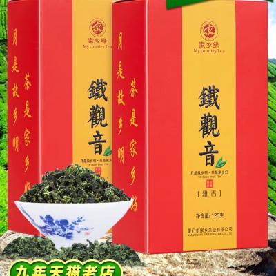 安溪铁观音茶叶浓香型2019新茶礼盒装125g