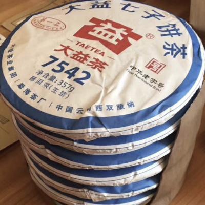大益普洱茶1901-7542
