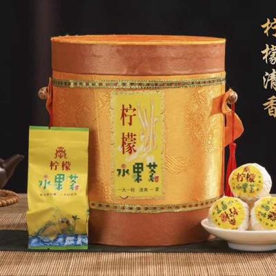 【实体店】一桶一斤142元!柠檬水果茶,可降火、解暑、提神、美容养颜